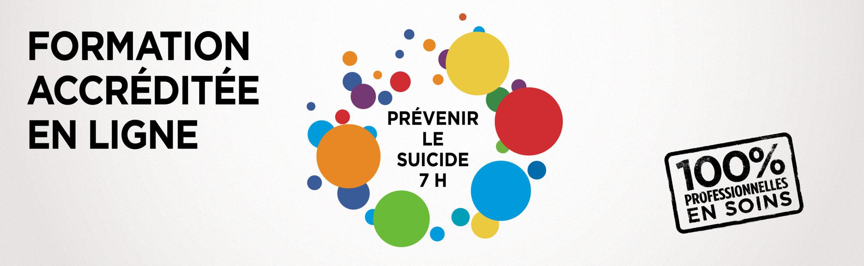 fiq_form_suicide_1170x360px-1